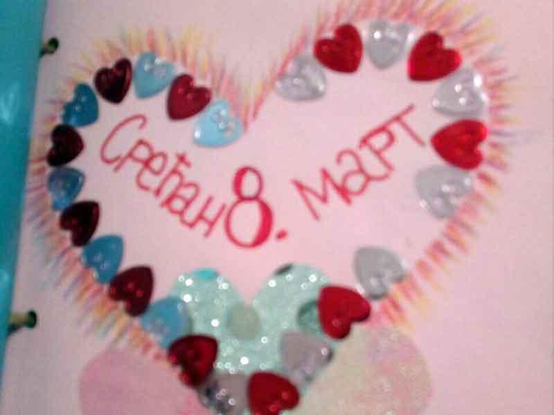 osmi-mart-1124C37086-D523-CEE2-91E5-5429E0A9E5D1.jpg