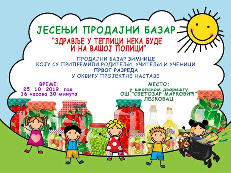 jesenji-prodajni-bazar-13FBD0A297-F8BF-7242-C82C-8C1AE2E22A1D.jpg