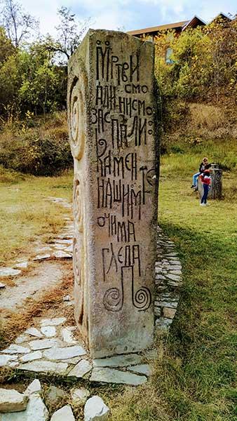 i-ovaj-kamen-zemlje-srbije-13B92F2F8-F08E-5CD4-B025-562FDAA784DC.jpg