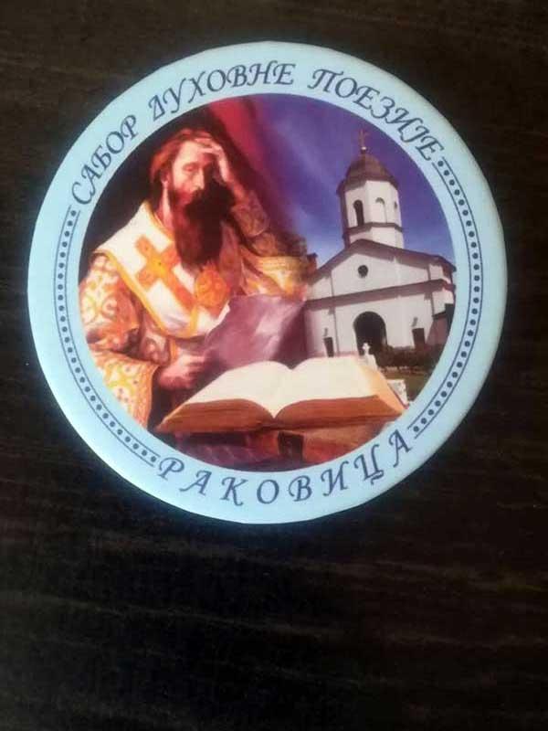 sabor-duhovne-poezije-u-rakovici-1007FCF547-2146-B69E-4589-6078E803BD5B.jpg