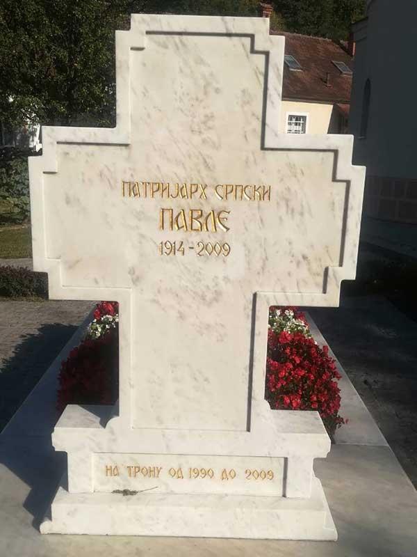 sabor-duhovne-poezije-u-rakovici-9BDF4083C-0383-78EB-1AC5-C8858B224171.jpg